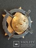 Орден награда медаль 65 лет Победы, фото №7