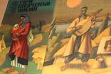 Тарас Шевченко поеми 1884 рік  Поезії 1991 рік, фото №2
