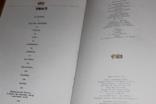 Тарас Шевченко поеми 1884 рік  Поезії 1991 рік, фото №9