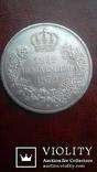 2 талера 1872 р. Саксонія. Золоте весілля короля Йоганна та Амалії., фото №7
