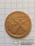 1 франк 1961 Катанга, фото №3