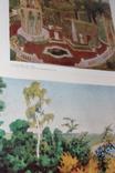 Восстановленные шедевры 1982 год, фото №4
