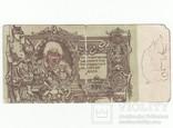 100 карбованцев 1918 года. Агитационная бона. Законченная, в цвете, фото №2