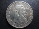 5 марок 1888 Пруссия Фридрих серебро (1.5.8)~