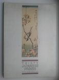 Двадцать семь японских гравюр 18-19 вв., фото №2