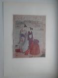 Двадцать семь японских гравюр 18-19 вв., фото №3