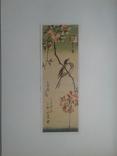 Двадцать семь японских гравюр 18-19 вв., фото №5