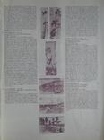 Двадцать семь японских гравюр 18-19 вв., фото №11