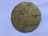 Настольная памятная медаль ссср, фото №3