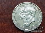 3 марки 1911 г. 100 лет университета Бреслау. Пруссия., фото №2