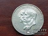 3 марки 1911 г. 100 лет университета Бреслау. Пруссия., фото №3