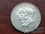 3 марки 1911 г. 100 лет университета Бреслау. Пруссия., фото №4