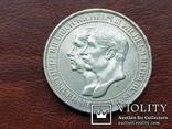 3 марки 1911 г. 100 лет университета Бреслау. Пруссия., фото №5
