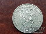 3 марки 1911 г. 100 лет университета Бреслау. Пруссия., фото №6