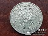 3 марки 1911 г. 100 лет университета Бреслау. Пруссия., фото №7