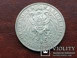 3 марки 1911 г. 100 лет университета Бреслау. Пруссия., фото №9