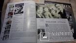 Журнал история в женских портретах Мария Каллас, фото №3