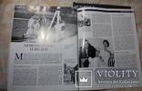 Журнал история в женских портретах Мария Каллас, фото №5