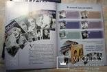 Журнал история в женских портретах Мария Каллас, фото №6