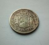 2 песеты 1870 г. Испания, фото №7
