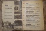 Брошюра III Рейх Немецкий Трудовой Фронт 1938 год photo 4