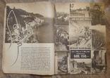 Брошюра III Рейх Немецкий Трудовой Фронт 1938 год photo 5