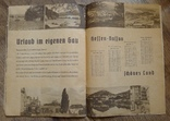 Брошюра III Рейх Немецкий Трудовой Фронт 1938 год photo 8