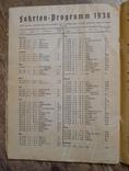 Брошюра III Рейх Немецкий Трудовой Фронт 1938 год photo 9