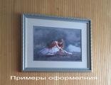 """Картина """"Перед грозой"""". Микитенко Виктор, фото №3"""