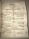 1838 Львов Законы Галичины Польская книга photo 3