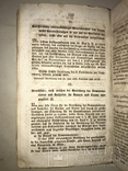 1838 Львов Законы Галичины Польская книга photo 6
