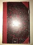 1838 Львов Законы Галичины Польская книга photo 9