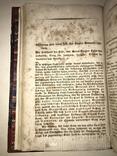 1838 Львов Законы Галичины Польская книга photo 10