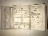 1838 Львов Законы Галичины Польская книга photo 11