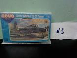 Модель Авиамолета Самолета номер 3, фото №2