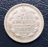 5 коп. 1898 А.Г photo 1