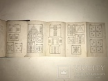 1873 Карты Карточные Пасьянсы Игры, фото №2