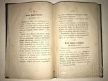 1873 Карты Карточные Пасьянсы Игры, фото №7