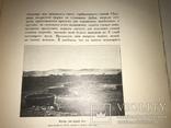 1918 Путешествие в Тибет, фото №7