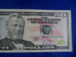 50 долларов США номер 20070200, фото №3