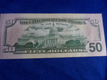 50 долларов США номер 20070200, фото №8