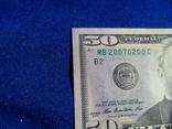 50 долларов США номер 20070200, фото №12