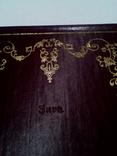 Кобзар, фасимільне видання 1981 року (1861) без футляра photo 5