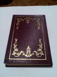 Кобзар, фасимільне видання 1981 року (1861) без футляра photo 6