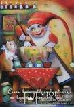 Набор открыток зимние Новый год гномы красные шапочки и колпаки, фото №2