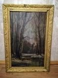 """""""В лесу"""" 19 век."""