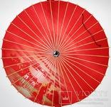 1949 Зонт от солнца. Китай.