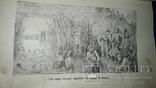 1918 Драгоманів - Про українських козаків, татар та турків, фото №4