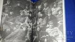 Єврейські формування в Україні в 1917-20 рр. - 2000 экз., фото №8