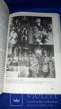 Єврейські формування в Україні в 1917-20 рр. - 2000 экз., фото №13